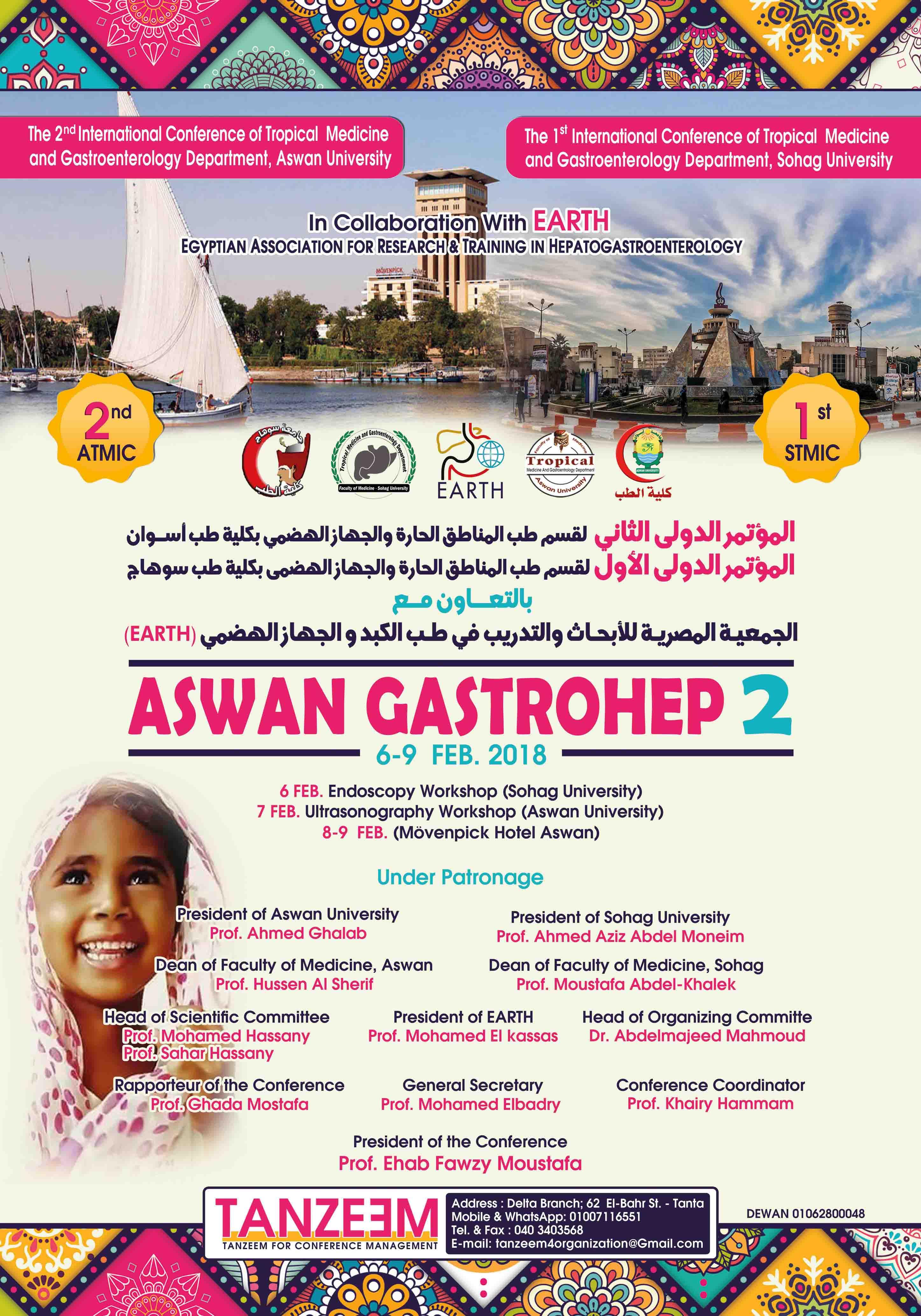 Aswan Gastrohep 2