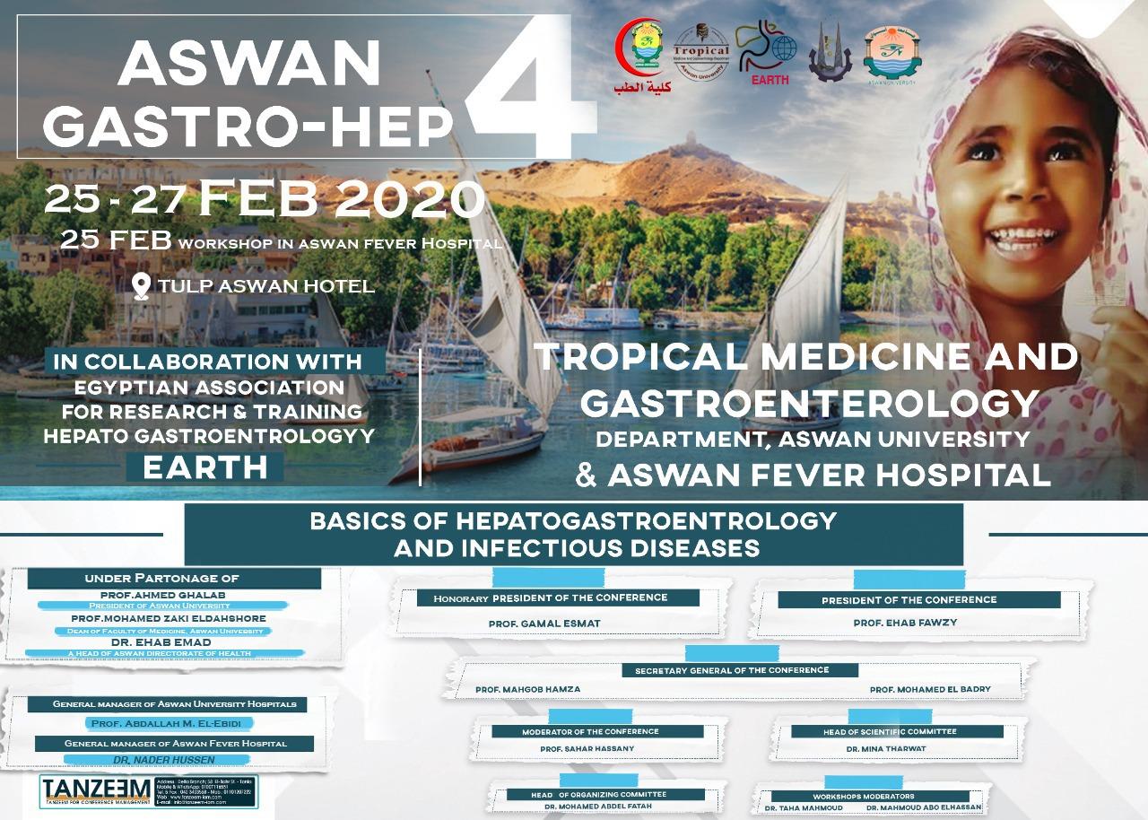 Aswan Gastro-Hep 2020