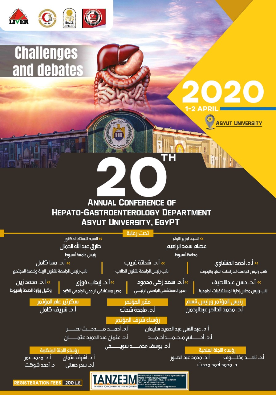 20th Annual Conference of Hepatogastroenterology Department, Assuit University, Egypt