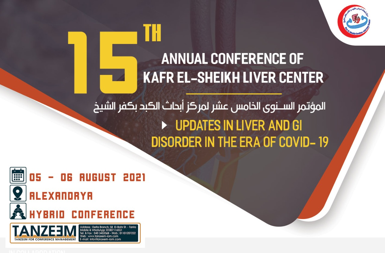 15th Annual Conference of Kafr Elsheikh Liver Center