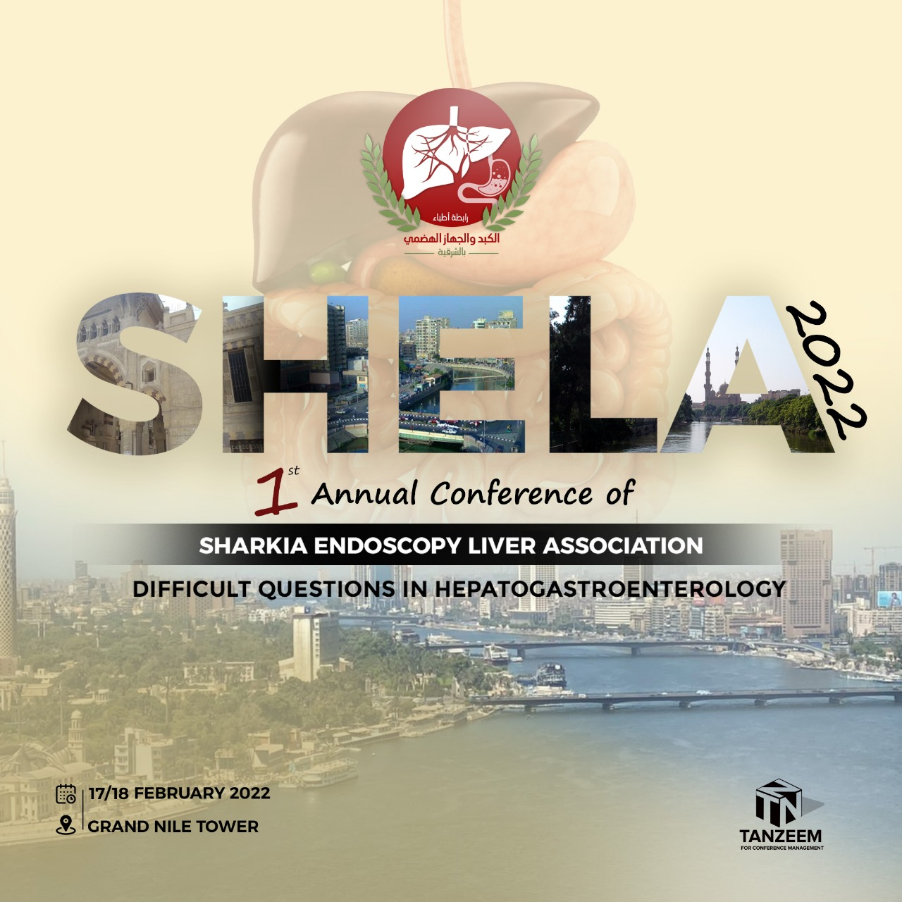 1st Annual Conference of Sharkia Endoscopy Liver Association